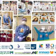 """""""מאיר פנים"""" – המיזם ההתנדבותי של ניסים אסייג, סטודנט לרפואה מהפקולטה לרפואה באוניברסיטת תל אביב, וסטודנטים/ות נוספים מהפקולטה"""