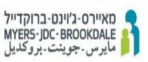 מכון ברוקדייל מגייס כעת מספר חוקרים לתפקידי תחילת קריירה