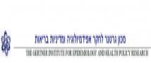 למרכז הלאומי לחקר טראומה ורפואה דחופה דרוש/ה חוקר/ת