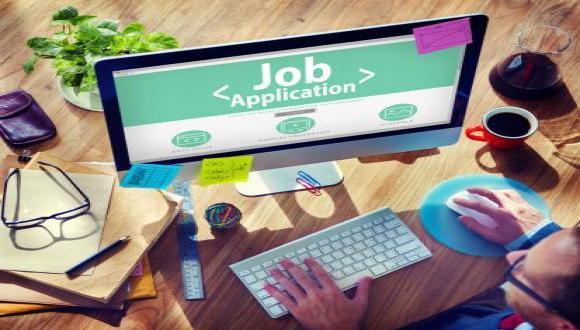 דרוש/ה מנהל/ת לרישום הלאומי למחלות תעסוקתיות
